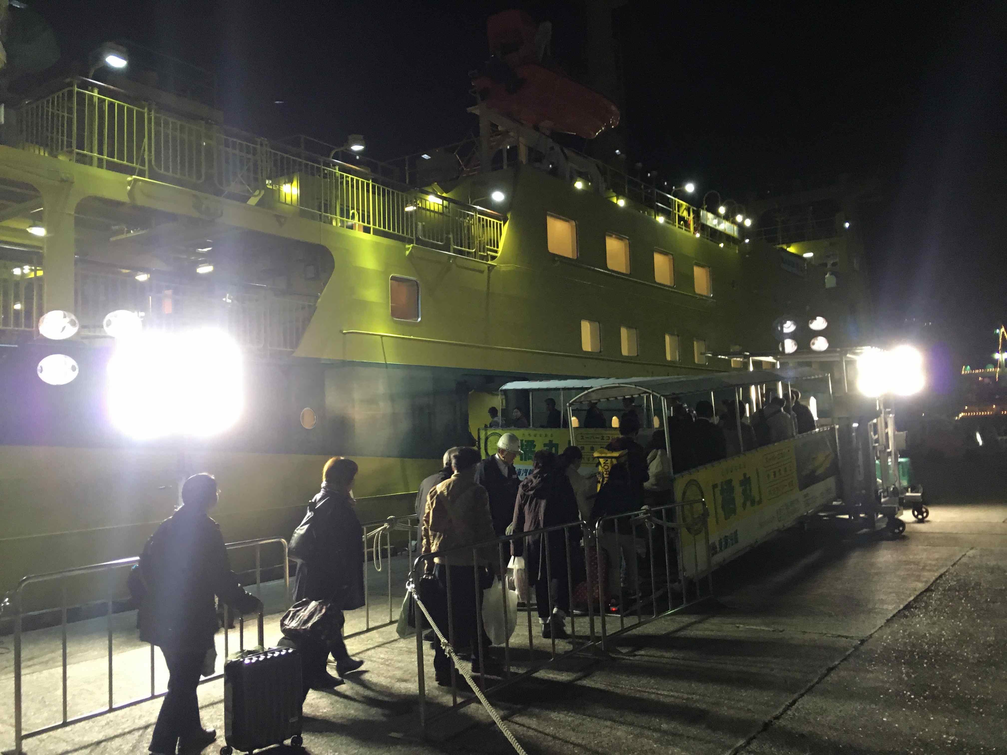 橘丸・乗船.jpg